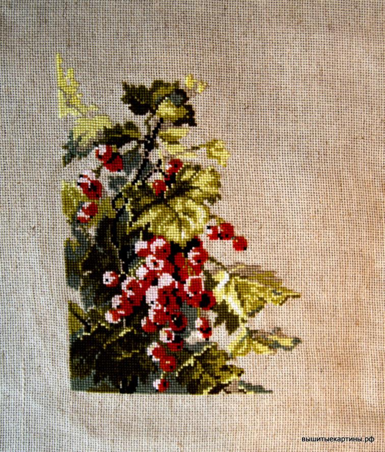Вышивка - Красная смородина